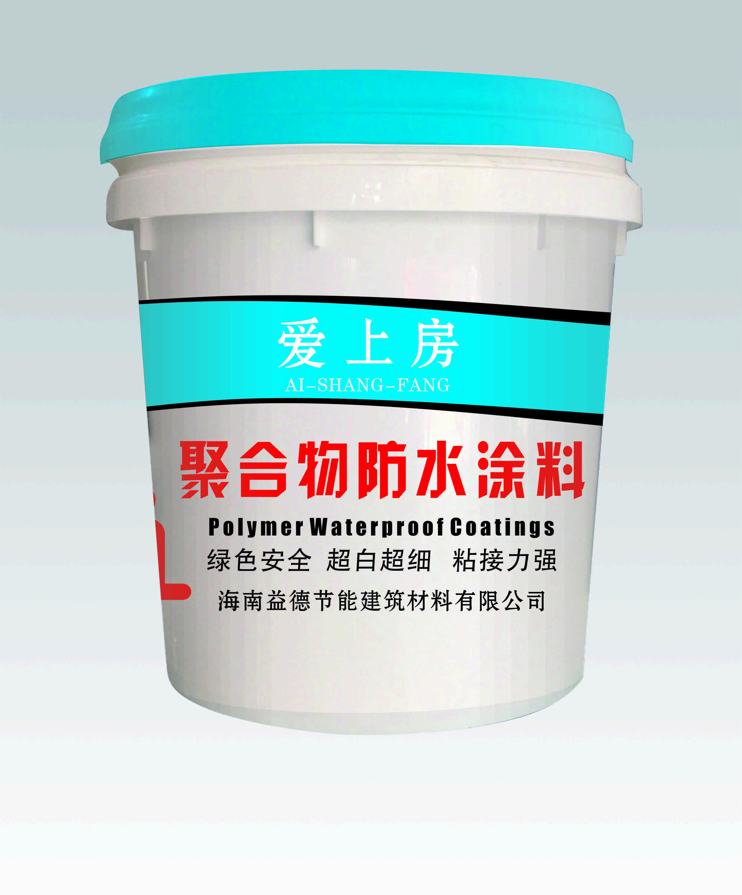 聚合物水泥防水涂料 RG-21